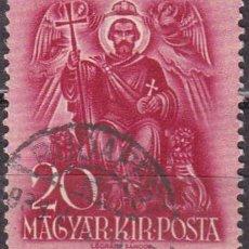 Sellos: 1938 - HUNGRIA - CENTENARIO DE SAN ESTEBAN - YVERT 497. Lote 236491885