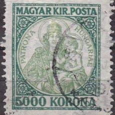 Timbres: 1923 - HUNGRIA - SANTA ISABEL PATRONA DE HUNGRIA - YVERT 366. Lote 236494515