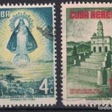 Sellos: 510-4 CUBA 1956 U THE VIRGIN OF CHARITY, EL COBRO. Lote 236771345