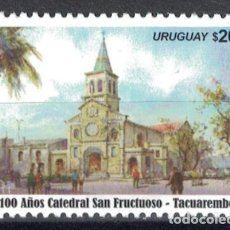 Sellos: UY3611 URUGUAY 2018 MNH 100 YEARS OF THE CATHEDRAL OF SAN FRUCTUOSO DE TACUAREMBÓ. Lote 236771615