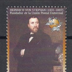 Sellos: UY2287 URUGUAY 1997 MNH THE 100TH ANNIVERSARY OF THE DEATH OF HEINRICH VON STEPHAN. Lote 236772480
