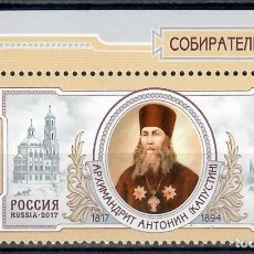 Sellos: RUS2253-2 RUSSIA 2017 U THE 200TH ANNIVERSARY OF THE BIRTH OF ARCHIMANDRITE ANTONIN. Lote 238900165