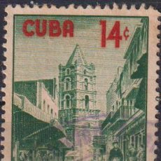 Sellos: 562-4 CUBA 1957 U CHURCH OF OUR LADY, CAMAGUEY. Lote 238903245