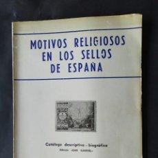 Sellos: LIBRO MOTIVOS RELIGIOSOS EN LOS SELLOS DE ESPAÑA. ENERO DE 1975. Lote 242105065