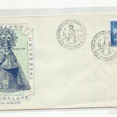 Sellos: CONGRESO MARIANO 1954 ZARAGOZA. Lote 242117265