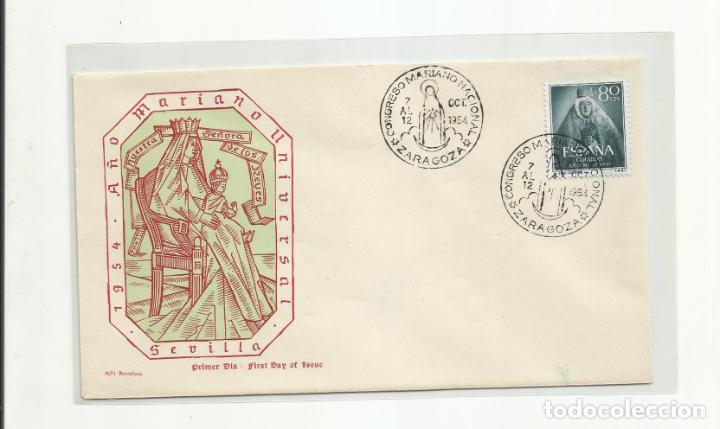 CONGRESO MARIANO 1954 ZARAGOZA (Sellos - Temáticas - Religión)