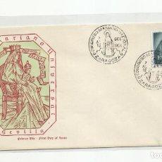 Sellos: CONGRESO MARIANO 1954 ZARAGOZA. Lote 242117365
