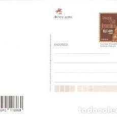 Sellos: PORTUGAL ** & INTERO, 1600 AÑOS DE LA EVOCACIÓN DE SAN JERÓNIMO 2020 (77686). Lote 242152160