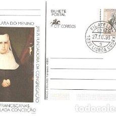 Sellos: PORTUGAL & INTERO, 150 ANOS DE INMACULADA CONCEPCIÓN, LISBOA 1993 (85). Lote 242319810