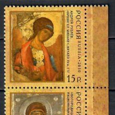 Sellos: 🚩 RUSSIA 2010 ART - RELIGIOUS ICONS. JOPINT ISSUE WITH SERBIA MNH - ICONS, RELIGION. Lote 243130520