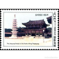 Sellos: 🚩 KOREA 1993 CHONRUNG TEMPLE MNH - RELIGION. Lote 243285400