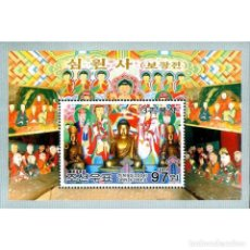 Sellos: 🚩 KOREA 2004 SHIMWON TEMPLE MNH - RELIGION. Lote 243288570