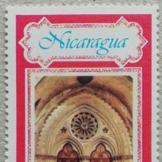 Sellos: 1978. NICARAGUA. 1091. SAN FRANCISCO DE ASÍS Y NUESTRA SEÑORA DE CONCEPCIÓN, PATRONA DEL PAÍS. NUEVO. Lote 243391930