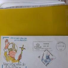 Sellos: RELIGIÓN PAPA JUAN PABLO II VISITA ESPAÑA SFC 587 USADA EDIFIL 2675 1982. Lote 244821170