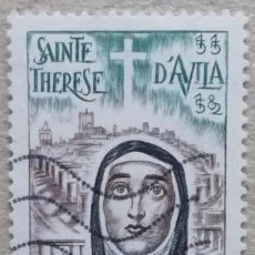 Sellos: 1982. FRANCIA. 2249. 400 AÑOS DE LA MUERTE DE SANTA TERESA DE JESÚS. SERIE COMPLETA. USADO.. Lote 244985145