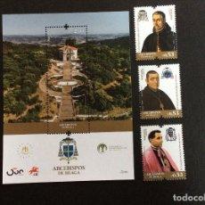 Sellos: PORTUGAL AÑO 2020. RELIGION. ARZOBISPOS DE BRAGA (III). Lote 245120190