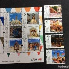 Sellos: PORTUGAL AÑO 2020. RELIGION. FIESTAS Y ROMERIAS. Lote 245120520
