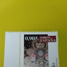 Sellos: ESPAÑA 2013 AÑO JUBILAR MARIANO RELIGIÓN EDIFIL 4798 NUEVA O USADA SOLICITA A FILATELIA COLISEVM. Lote 245154940