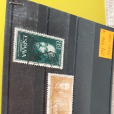 Sellos: ESPAÑA 1955 EDIFIL 1166/8 USADO SAN IGNACIO LOYOLA RELIGIÓN FILATELIA COLISEVM COLECCIONISMO. Lote 246099630