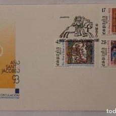 Sellos: MATASELLOS PRIMER DÍA. ESPAÑA 1993. AÑO JACOBEO. Lote 246173595