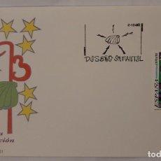 Sellos: MATASELLOS PRIMER DÍA. ESPAÑA 1993. AÑO JACOBEO. DISEÑO INFANTIL. Lote 246174155