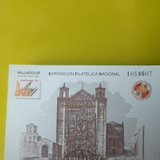 Sellos: USADO EDIFIL 3222 VALLADOLID EXPOSICIÓN FILATÉLICA NACIONAL IGLESIA SAN PABLO ARQUITECTURA RELIGIÓN. Lote 246216775