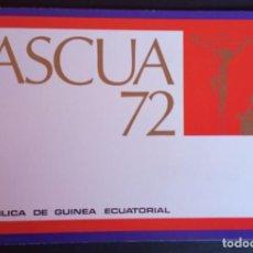 Timbres: GUINEA ECUATORIAL - PASCUA 1972 SELLO IMPRESO EN ORO DE 24 QUILATES Y O, 6 GRMS DE PESO MNH**. Lote 247761195