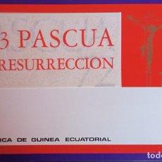 Timbres: GUINEA ECUATORIAL- PASCUA 1973- SELLO IMPRESO EN ORO DE 24 QUILATES MNH**. Lote 247771270