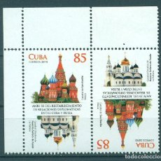 Sellos: ⚡ DISCOUNT CUBA 2015 THE 55TH ANNIVERSARY OF DIPLOMATIC RELATIONS WITH RUSSIA MNH - CHURCHES. Lote 253831270