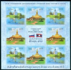 Sellos: ⚡ DISCOUNT RUSSIA 2015 THE 55TH ANNIVERSARY OF DIPLOMATIC RELATIONS WITH LAOS - JOINT ISSUE WI. Lote 253836780