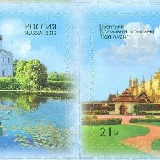 Sellos: ⚡ DISCOUNT RUSSIA 2015 TO THE 55TH ANNIVERSARY OF THE ESTABLISHMENT OF DIPLOMATIC RELATIONS BE. Lote 253836795