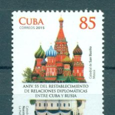 Sellos: ⚡ DISCOUNT CUBA 2015 THE 55TH ANNIVERSARY OF DIPLOMATIC RELATIONS WITH RUSSIA MNH - ARCHITEC. Lote 253844965
