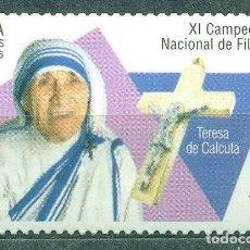 Sellos: ⚡ DISCOUNT CUBA 2015 MOTHER TERESA MNH - RELIGION. Lote 253845340