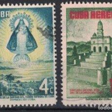 Sellos: ⚡ DISCOUNT CUBA 1956 THE VIRGIN OF CHARITY, EL COBRO U - RELIGION. Lote 253855255