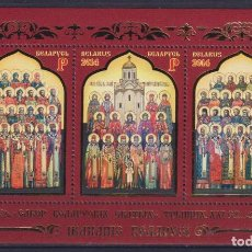 Sellos: ⚡ DISCOUNT BELARUS 2014 CATHEDRAL OF BELARUSIAN SAINTS. TRIPTYCH, XXI CENTURY. MNH - ICONS,. Lote 253857715