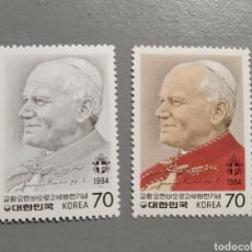Sellos: 2 SELLOS KOREA COREA PAPA JUAN PABLO II RELIGIÓN AÑO 1984 NUEVOS. Lote 255440010