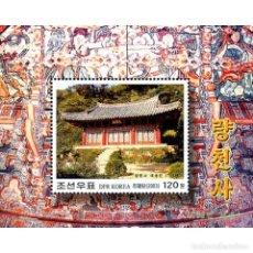 Sellos: ⚡ DISCOUNT KOREA 2003 RYANGCHON TEMPLE MNH - RELIGION. Lote 255631560