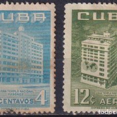 Sellos: ⚡ DISCOUNT CUBA 1956 THE MASONIC GRAND LODGE OF CUBA TEMPLE, HAVANA U - RELIGION. Lote 255641035