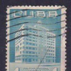 Sellos: ⚡ DISCOUNT CUBA 1956 THE MASONIC GRAND LODGE OF CUBA TEMPLE, HAVANA U - RELIGION. Lote 255641050