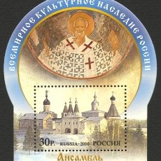 Sellos: ⚡ DISCOUNT RUSSIA 2010 THE ENSEMBLE OF THE FERAPONTOV MONASTERY MNH - RELIGION. Lote 257574600
