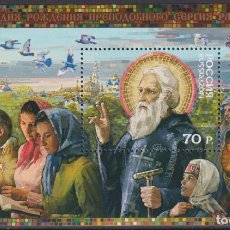 Sellos: ⚡ DISCOUNT RUSSIA 2014 THE 700TH ANNIVERSARY OF THE BIRTH OF ST. SERGIUS OF RADONEZH MNH - R. Lote 257575295