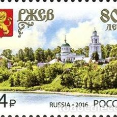 Sellos: ⚡ DISCOUNT RUSSIA 2016 800 YEARS TO THE CITY OF RZHEV MNH - COATS OF ARMS, CHURCHES. Lote 257575815