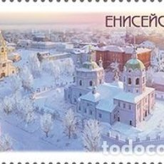 Sellos: ⚡ DISCOUNT RUSSIA 2019 400 YEARS OF YENISEISK MNH - ARCHITECTURE, CHURCHES. Lote 257576720