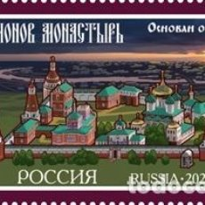 Sellos: ⚡ DISCOUNT RUSSIA 2020 650TH ANNIVERSARY OF THE SIMONOV MONASTERY MNH - RELIGION, MONASTERY. Lote 257577980