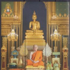 Sellos: ⚡ DISCOUNT THAILAND 2021 THE 150TH ANNIVERSARY OF WAT RATCHAPRADIT MNH - RELIGION. Lote 257578550