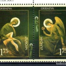 Sellos: ⚡ DISCOUNT UKRAINE 2003 EUROPA STAMPS - POSTER ART MNH - ICONS, RELIGION. Lote 257578730