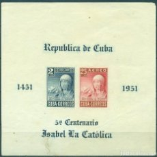 Sellos: ⚡ DISCOUNT CUBA 1952 THE 500TH ANNIVERSARY OF THE BIRTH OF ISABELLA THE CATHOLIC NG - RELIG. Lote 260523350