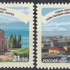 Sellos: ⚡ DISCOUNT RUSSIA 2016 JOINT ISSUE OF THE RUSSIAN FEDERATION AND THE REPUBLIC OF MACEDONIA. SI. Lote 260540000