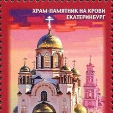 Sellos: ⚡ DISCOUNT RUSSIA 2018 MEMORIAL CHURCH ON THE BLOOD OF YEKATERINBURG MNH - CHURCHES. Lote 260584305