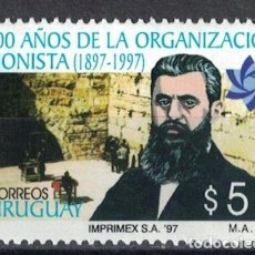 Sellos: ⚡ DISCOUNT URUGUAY 1997 THE 100TH ANNIVERSARY OF THE ZIONIST CONGRESS, BASEL MNH - RELIGION. Lote 260584880
